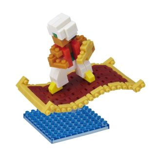 Nanoblock Award Selection Flying Magic Carpet (NBC-250) | LeVida Toys