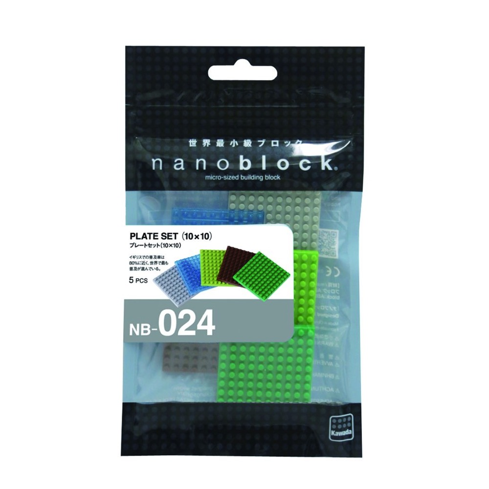 Nanoblock Plate Set 10*10 (Pack of 5) | LeVida Toys
